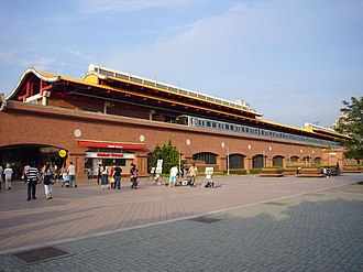 Tamsui District - MRT Tamsui Station