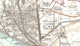 Maadi - Image: Maadi 1945