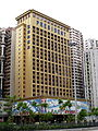 Macao Hotel Presidente.jpg