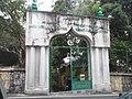 Macau Mosque and Cemetery Gate.JPG