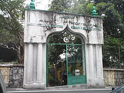 Macau Mosque and Cemetery Gate.JPG
