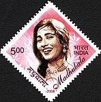 Madhubala 2008 stamp of India.jpg