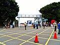 Main Battalion Gate of Hsinchu Air Force Base 20120602a.jpg