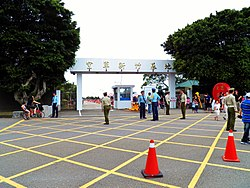 Main Battalion Gate of Hsinchu Air Force Base 20120602a.jpg