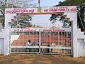 Main Gate, Hot Spring, Atri, Khordha, Odisha -1-3.jpg
