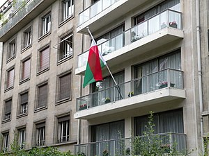 Foreign relations of Madagascar - Embassy of Madagascar in Paris