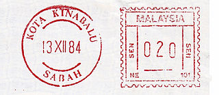Malaysia stamp type EA9A.jpg