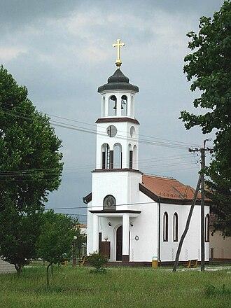 Bač, Serbia - Image: Mali Bač Orthodox church