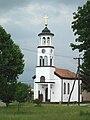 Mali Bač Orthodox church.jpg