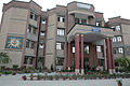 Management House of Ishan Institute.jpg