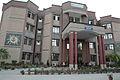 Management House of Ishan Institute.jpg