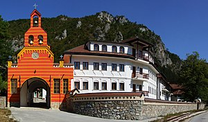 Višegrad - Dobrun Monastery