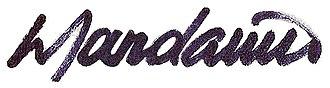 Denis Mandarino - Image: Mandarino assinatura