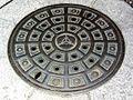Manhole.cover.in.senju.tokyo.jpg