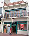 Manila Cafe 1930.jpg