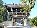 Manpukuji, Miyoshi. Sanmon(Main Gate) (2016.08.16).jpg