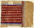 Manuscript, book-illustration (BM 1966,1010,0.5.1).jpg