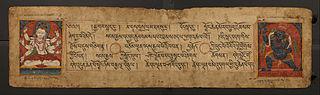 Manuscript page of Vajrapani & Manjushri
