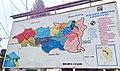 Map of Karo Regency at Berastagi Fruit Market.jpg
