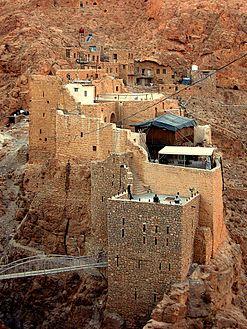 دير مار موسى الحبشي