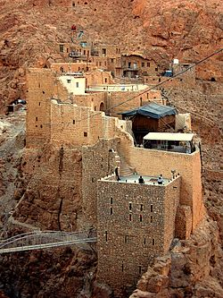 Monastery of Saint Moses the Abyssinian