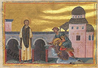 October 25 (Eastern Orthodox liturgics) - Image: Marcian and Martyrius the notaries of Constantinople