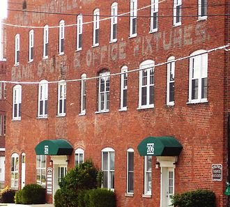 Marysville, Ohio - Landmark building, Uptown