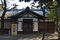 Masumida-jinja Tokyutei Japanese tee room ac.jpg