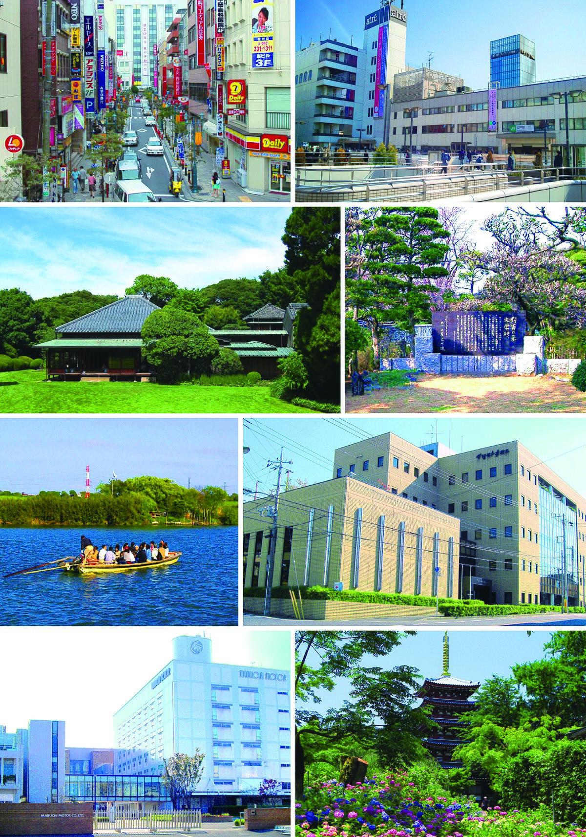 局 水道 松戸 市 松戸市 やさシティ、まつど。