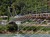 Matsugase bridge 20110923.jpg