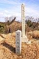 Maura-kokaku Ieshima Himeji Hyogo pref Japan03n.jpg
