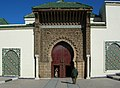 Mausoleum of Moulay Ismail.jpg
