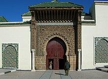université moulay ismail maroc
