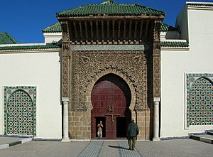 Ismail Ibn Sharif - Mausoleum of Mouley Ismaïl in Meknes