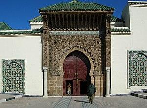 Ismail Ibn Sharif - Mausoleum of Mouley Ismaïl in Meknes