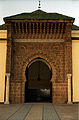 Mausoleum of Moulay Ismail gate(js).jpg