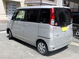 Mazda FLAIR WAGON IS Limited (MM21S) rear.JPG