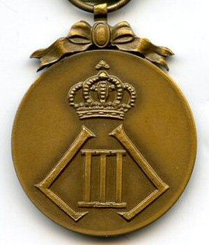 Maritime Medal 1940–1945 - Image: Medaille Maritime Belgique Revers
