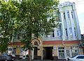 Melitopol' Prybutkoviy Budynok z Magazynom Kuptsya Shatsa 01 K.Marksa 10 (YDS 6821).JPG
