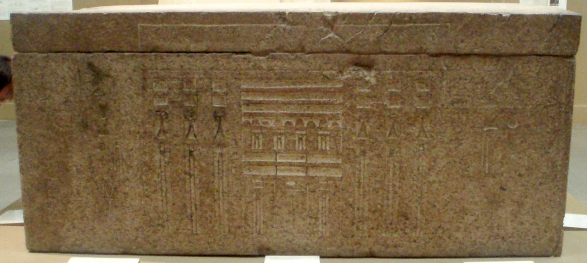 Meresankh II - Wikipedia