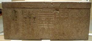 Meresankh II - Meresankh II's sarcophagus