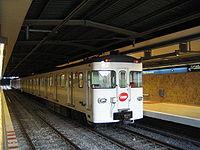 Metro Barcelona train type 1000.jpg