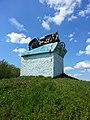 Mikhaylovsky District, Volgograd Oblast, Russia - panoramio (4).jpg