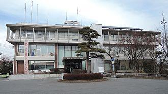 Minami-Alps, Yamanashi - Minami-Alps City Hall