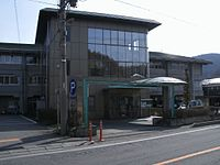 Minamimaki village-office.jpg