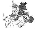 Minamoto no Yoshiie.jpg