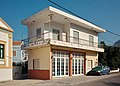 Mixed housing and commercial premises Panormos Kalymnos.jpg