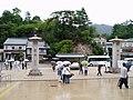 Miyajima island 1.jpg