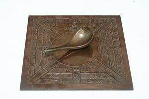 History of geomagnetism - Image: Model Si Nan of Han Dynasty