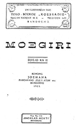 Joehana - Moegiri (second volume; 1928 edition)
